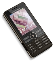продаётся многофункциональный смартфон sony ericsson g900 по приемлемой цене