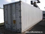 Рефрижераторные контейнеры Carrier