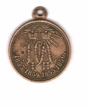 Наградная медаль в память войны